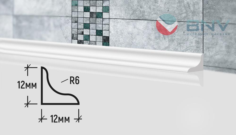 экран акриловый для ванной купить